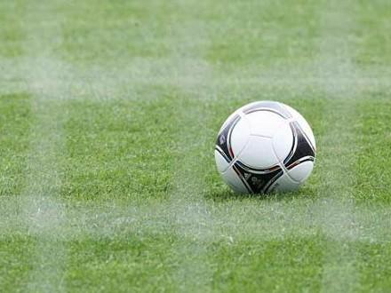 Udinese Inter streaming gratis in attesa